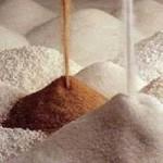 сахар-5
