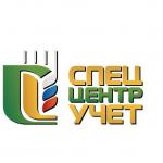 «Спеццентручет в АПК»-лого