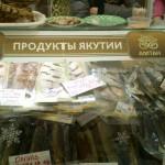 Рыба из Якутии на любой вкус: щука, ряпушка, омуль, чир