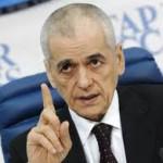 фото www.vmdaily.ru