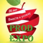 ProdExpo_1