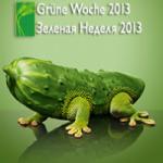 Zelenaya_nedelya_2013