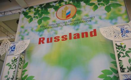 Zelenaya_nedelya_2013_Rossiya_1