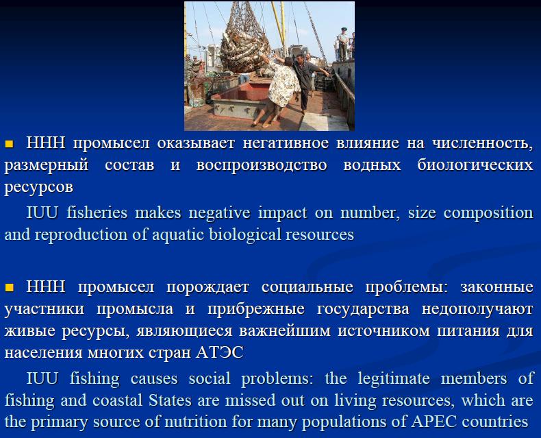 Glubokovskaya_slaid_1