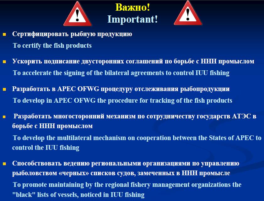 Glubokovskaya_slaid_7