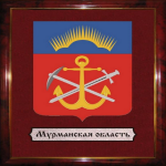 Murmanskaya_obl_1