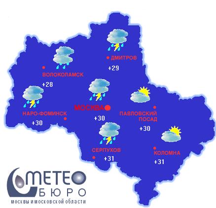pogoda_Moskva