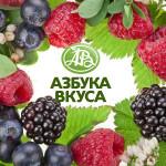 Azbuka_vkusa_2