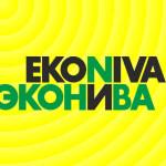 EkoNiva_1
