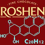 Roshen_benzopiren