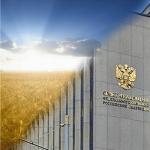 Sovet_Federacii_APK