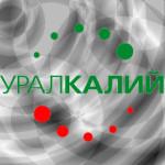 Uralkali_1