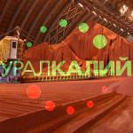 Uralkali_2