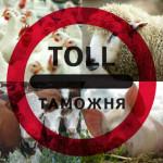 tamozchnya_1