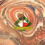 Belaruskali_1
