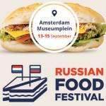 Russian_food_festival_Amsterdam