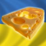 Ukraina_sir