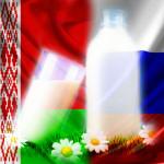 Belarus_Rossia_moloko