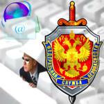 FSB_Internet