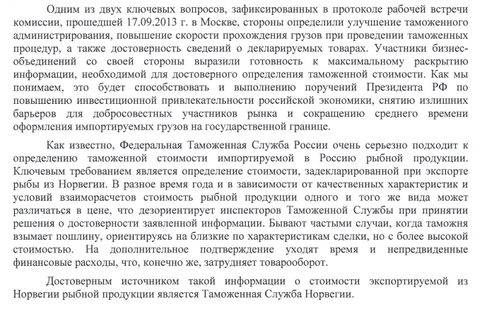 NRTP_pismo_2