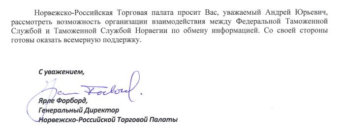 NRTP_pismo_3