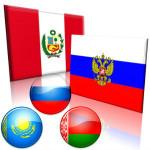 Peru_Rossia_TS