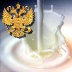 Pravitelstvo_moloko_2