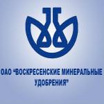 Voskresenskie_min_udobrenia