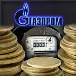 Gazprom_ZGKH