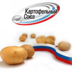 Kartofelni_souz_1