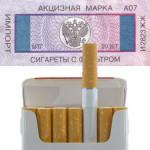 sigaretu_tabak_kurenie_1