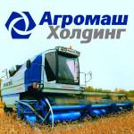 Agromashholding_1