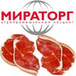 Miratorg_2