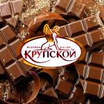 fabrika_Krupskoi_2