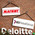 Deloitte_X5_Retail_Group
