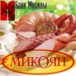 Mikoyan_Bank_Moskvi