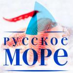 Russkoe_more_4