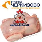 Cherkizovo_Lisko