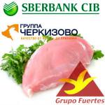 Grupo_Fuertes_Cherkizovo_Sberbank_CIB