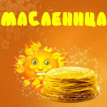 Maslenica_01