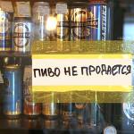 pivo_14