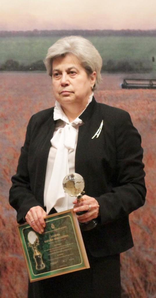 Агапова Наталья, председатель профсоюза работников АПК