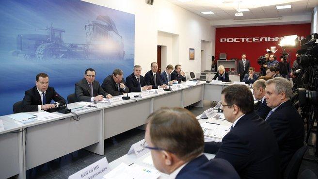 Medvedev_selhoztehnika_Rostov