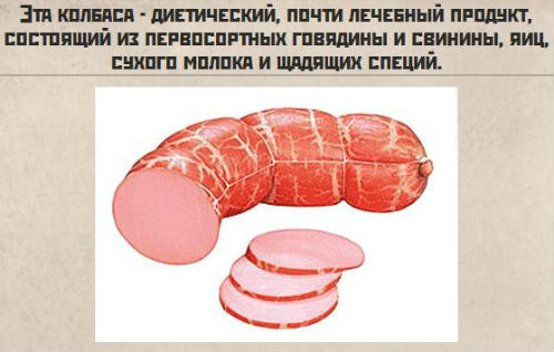Made_in_USSR_kolbasa