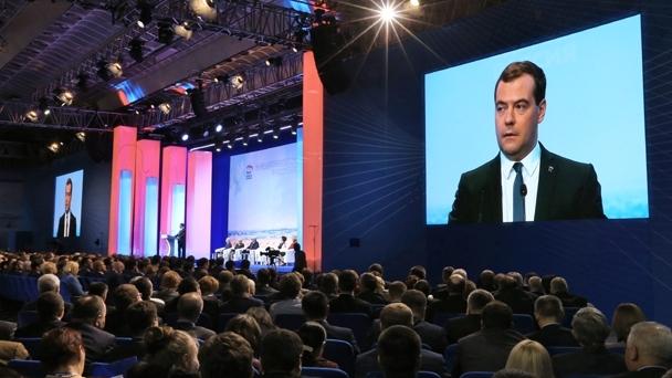 Medvedev_sezd_agrariev_1