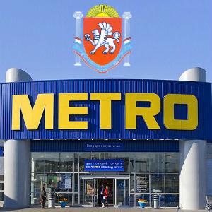 Metro_Krim