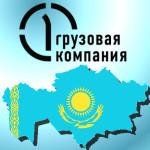 PGK_Kazahstan