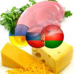 Ukraina_Rossia_Belarus_1