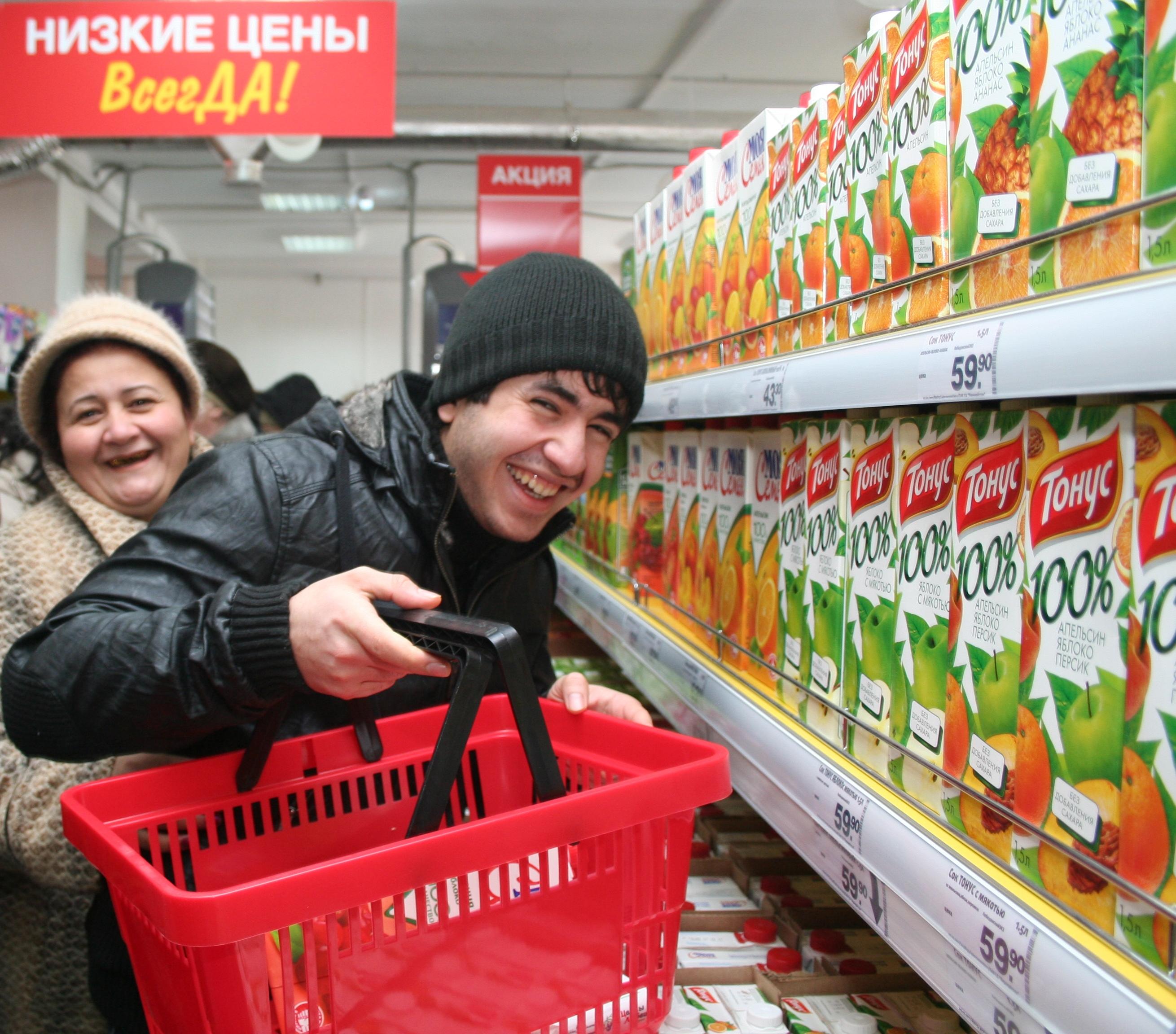 Месячный рост цен в РФ остановился впервый раз за5 лет