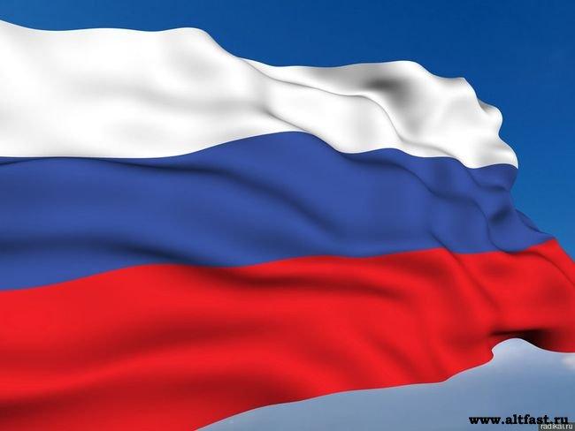 Bloomberg увидел признаки выхода РФ изсамой длинной рецессии